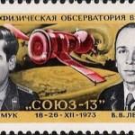 Космонавты Климук и Лебедев