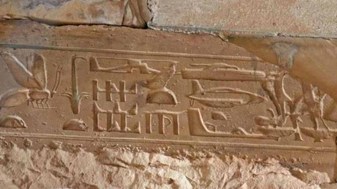 Иероглифы из храма в Абидосе