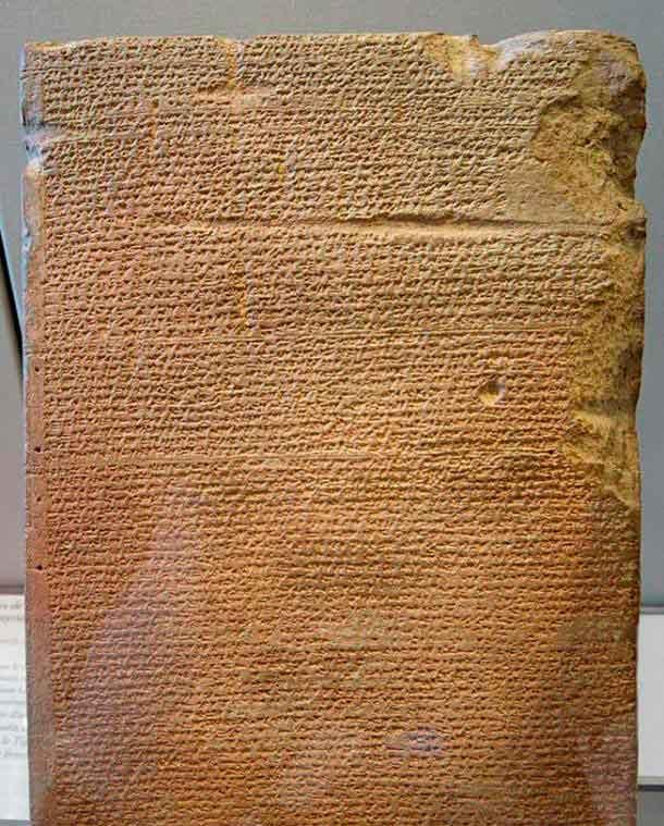 Глиняная клинописная табличка шумеров