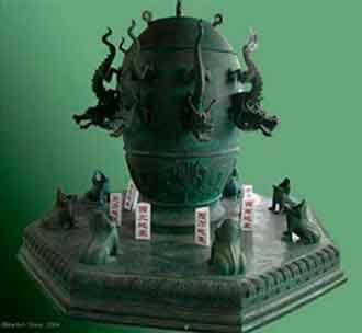 Самый древний детектор землетрясений