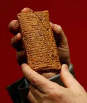 Пример мелкого текста, выгравированного на глиняных табличках